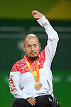 Seiya Norimatsu (JPN), <br /> SEPTEMBER 18, 2016 - WheelChair Rugby : <br /> Medal Ceremony <br /> at Carioca Arena 1<br /> during the Rio 2016 Paralympic Games in Rio de Janeiro, Brazil.<br /> (Photo by AFLO SPORT)
