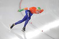 SCHAATSEN: BERLIJN: Sportforum, 07-12-2013, Essent ISU World Cup, 1000m Men Division B, Lennart Velema (NED), ©foto Martin de Jong