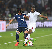 February 1st 2019; Adu Dhabi, United Arab Emirates; Asian Cup football final, Japan versus Qatar;  Junya Ito of Japan competes for the ball