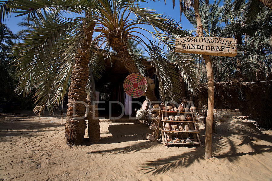A local handicraft and retail shop located next to Cleopatra's Bath in the Siwa Oasis, Egypt.