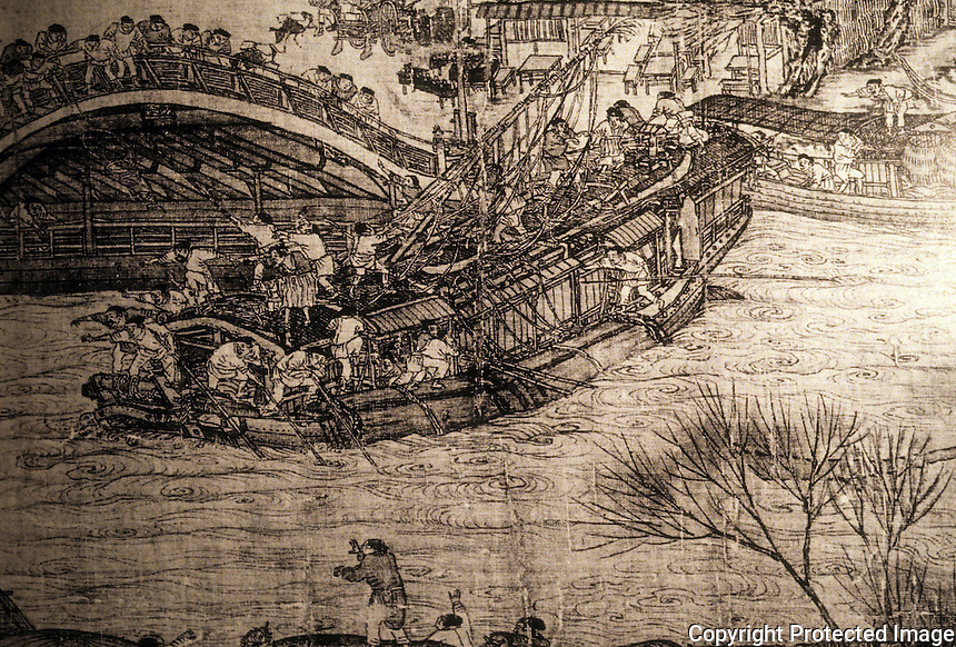 Chinese Painting:  3.  River Scene--River Vessel with crew maneuvering with bamboo poles.