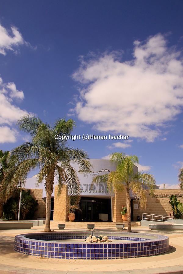 Israel, Negev, Neve Midbar, thermal baths and spa complex