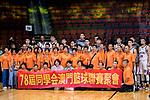 Guangzhou Long-Lions vs Seoul Samsung Thunders during The Asia League's 'The Terrific 12' Semi-final match at Studio City Event Center on 22 September 2018, in Macau, Macau. Photo by Marcio Rodrigo Machado / Power Sport Images for Asia League