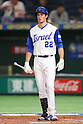 Tyler Krieger (ISR), <br /> MARCH 12, 2017 - WBC : <br /> 2017 World Baseball Classic <br /> Second Round Pool E Game <br /> between Cuba 1-4 Israel <br /> at Tokyo Dome in Tokyo, Japan. <br /> (Photo by YUTAKA/AFLO SPORT)