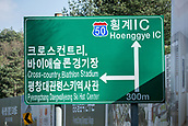 9th November 2016; PyeongChang, South Korea; A road sign at the Olympic village points to the nearby cross-country skiing stadium in the olympic village in the Pyoengchang region, South Korea. The Olympic Winter Games will be held from 9 until 25 February 2018