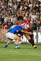 Takashi Kikutani (JPN), AUGUST 13, 2011, Rugby : International test match between Italy 31-24 Japan at Dino Manuzzi Stadium, Cesena, Italy, (Photo by Enrico Calderoni/AFLO SPORT) [0391]