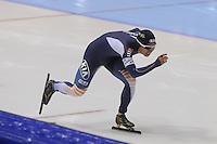 SCHAATSEN: HEERENVEEN: IJsstadion Thialf, 17-11-2012, Essent ISU World Cup, Season 2012-2013, Men 1000 meter Division A, Kyou-Hyuk Lee (KOR), ©foto Martin de Jong