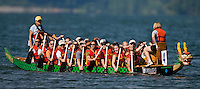 Riders paddle during the Charlotte Dragonboat Association racing on Lake Norman in NC.