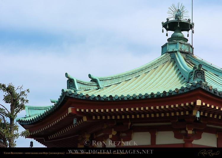 Ueno Bentendo, Copper Roof and Hoju Sacred Jewel, Shinobazu Pond, Ueno Park, Tokyo Japan