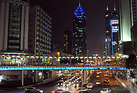 The City centre of Shenzhen, China..