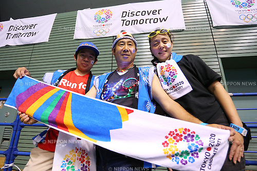 General view, SEPTEMBER 8, 2013 : Public Viewing of the bid to host the 2020 Summer Olympic Games at Komazawa Gymnasium, Tokyo Japan on Sunday September 8, 2013. (Photo by AFLO SPORT) [1156]