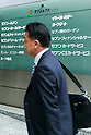 A man walks past a Seven & iHoldings Co. signboard on display outside its headquarters building on April 11, 2016, Tokyo, Japan. Toshifumi Suzuki, Seven iHoldings Co. chairman and CEO abruptly announced his resignation at a news conference on Thursday after the company board rejected his proposal to replace Ryuichi Isaka, president of 7-Eleven Japan. Isaka was considered to be a potential future successor to Suzuki at the head of the retail group and it was rumored that Suzuki was trying remove Isaka in order to pave the way for his son to take over in the future. (Photo by Rodrigo Reyes Marin/AFLO)