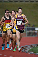 Jack Beaumont in action during the Athletics - NZ Track and Field Championships at Newtown Park, Newtown, New Zealand on Friday 6 March 2015. <br /> Photo by Masanori Udagawa. <br /> www.photowellington.photoshelter.com.