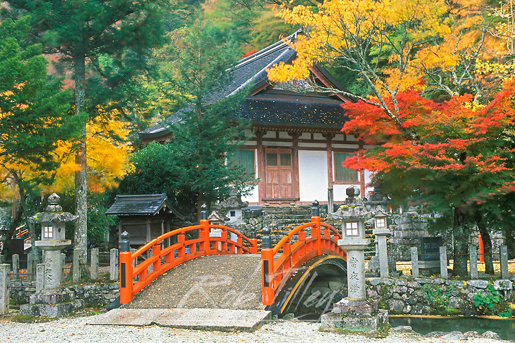 Japan, Nara, Ryuzenji Temple