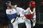 Río 2016 Deportes de Combates - 17 Agosto