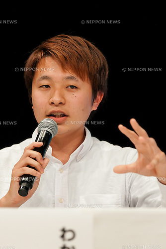 Junya Dohi member of the Young people of Shizuoka city speaks at the National Forum for Teenage Voters on May 29, 2016, Tokyo, Japan. NPO members and students gathered to exchange ideas with the aim of encouraging the participation of teenage voters. This year is the first time that 18 and 19-year-olds are allowed to vote in the House of Councillors elections. (Photo by Rodrigo Reyes Marin/AFLO)