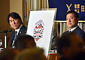 December 17, 2014, Tokyo, Japan - Ex-Yankee Hideki Matsui, left, and his former teammate and manager of Yomiuri Giants ball club attend a news conference at Tokyo's Foreign Correspondents' Club of Japan on Wednesday, December 17, 2014. Matsui along with his former Yankee teammate Derek Jeter will co-hosted a charity baseball event sponsored by Morinaga at Tokyo Dome in March for junior high school students from the northeastern disaster-hit region as well as American students living in Japan.  (Photo by Natsuki Sakai/AFLO)