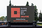 Branding - Bloomberg Square Mile Relay Singapore 2018