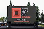Branding - Bloomberg Square Mile Relay Singapore 2018