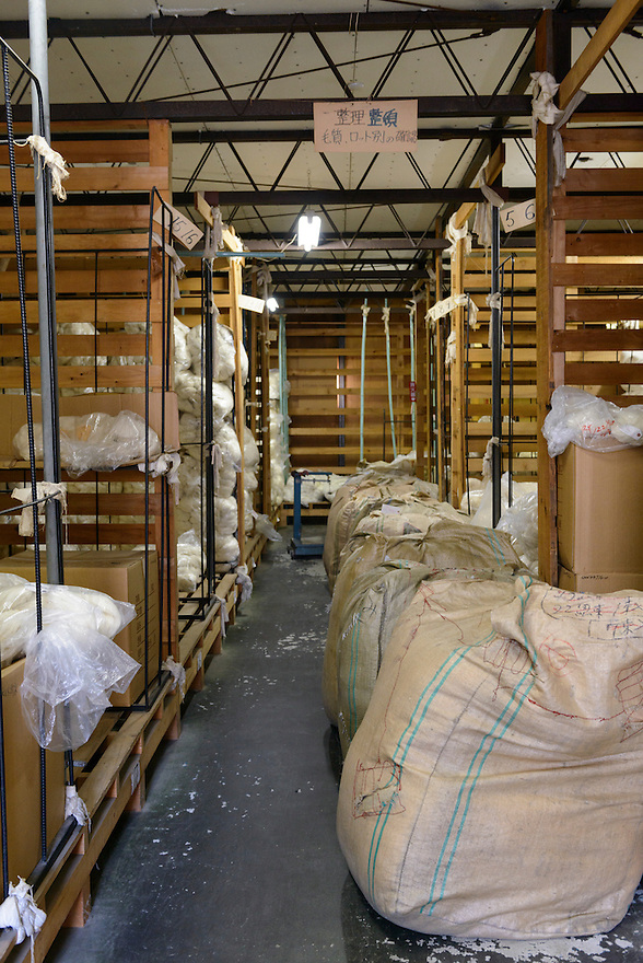 Wool in storage at Oriental Carpet Mills, Yamanobe-machi, Yamagata, Japan, April 11, 2016. Oriental Carpet Mills was founded in 1935 and produces luxury hand-woven and tufted carpets. Its carpets are used all over the world, including in the Vatican, the Imperial Palace in Tokyo and the Kabukiza Kabuki Theatre.