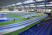English Institute of Sport indoor sporting complex in Sheffield