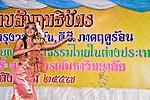 #WatThai - Wat Thai DC 2014 Graduation