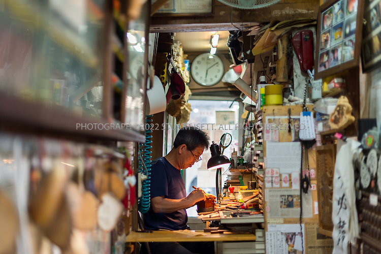 9/2/2013--Busan, South Korea<br /> <br /> Jungangdong Haeindang, old seal carving store, in Busan (Pusan).<br /> <br /> Photograph by Stuart Isett<br /> &copy;2013 Stuart Isett. All rights reserved.