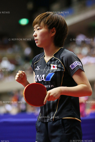Kasumi Ishikawa (JPN), <br /> JUNE 21, 2013 - Table Tennis : <br /> 2013 ITTF World Tour <br /> Japan Open 2013 <br /> Women's Singles <br /> at Yokohama Cultural Gymnasium, Kanagawa, Japan. <br /> (Photo by YUTAKA/AFLO SPORT) [1040]