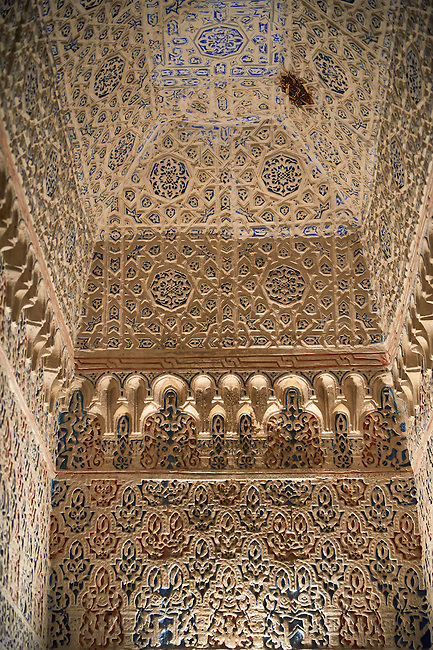 Arabesque Mudjar plaster work inside the Vestibule of Don Pedro's Palace, completed in 1366. Alcazar of Seville, Seville, Spain