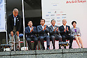 (L to R) <br /> Naoki Takashima, <br /> Yoshihiko Koiso, <br /> Shigeo Kawai, <br /> Yasushi Yamawaki, <br /> Hiroshi Sato, <br />  Yuriko Koike, <br /> AUGUST 25, 2016 : <br /> The countdown event to mark 4 years to the start of <br /> the 2020 Tokyo Paralympic Games <br /> at Tokyo Metropolitan Government, Tokyo, Japan. <br /> (Photo by YUTAKA/AFLO SPORT)