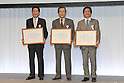 (L-R) , , ,.JANUARY 25, 2012 - Boxing :.Japan's Boxer of the Year Award 2011 at Tokyo Dome Hotel in Tokyo, Japan. (Photo by Hiroaki Yamaguchi/AFLO) ,  ,