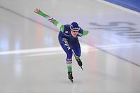 SCHAATSEN: BERLIJN: Sportforum Berlin, 07-12-2014, ISU World Cup, Marije Joling (NED), ©foto Martin de Jong