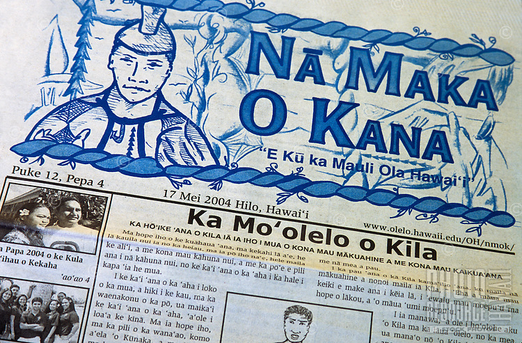Hawaiian language newspaper Na Maka O Kana