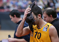 Basketball  1. Bundesliga  2016/2017  Hauptrunde  17. Spieltag  30.12.2016 Walter Tigers Tuebingen - FRAPORT SKYLINERS Frankfurt Enttaeuschung Tigers; Jared Jordan