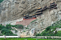Suspended Monastery on the face of Heng Shan, Datong, Shanxi, China.
