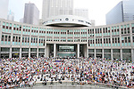 General view, SEPTEMBER 8, 2013 : Report session about Tokyo won the bid to host the 2020 Summer Olympic Games in Shinjuku, Tokyo, Japan. (Photo by AFLO SPORT) [1156]
