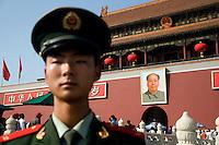 Beijing in 2008