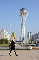 The  Bayterek tower in Astana, the capitol of Kazakhstan. <br />