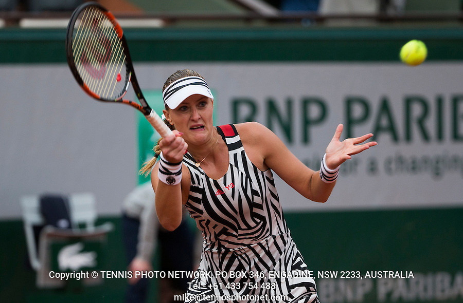 KRISTINA MLADENOVIC (FRA)<br /> <br /> TENNIS - FRENCH OPEN - ROLAND GARROS - ATP - WTA - ITF - GRAND SLAM - CHAMPIONSHIPS - PARIS - FRANCE - 2016  <br /> <br /> <br /> <br /> &copy; TENNIS PHOTO NETWORK