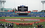 Two team group, JUNE 14, 2015 - Baseball : Award ceremony of the Japan National Colleglate Baseball Championship final match between Waseda University 8-5 Ryutsu Keizai University at Jingu Stadium in Tokyo, Japan. (Photo by Hitoshi Mochizuki/AFLO)