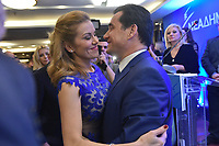 Pictured: Adonis Georgiadis, deputy leader of the New Democracy party dances with his wife Evgenia Manolidou. STOCK PICTURE<br />