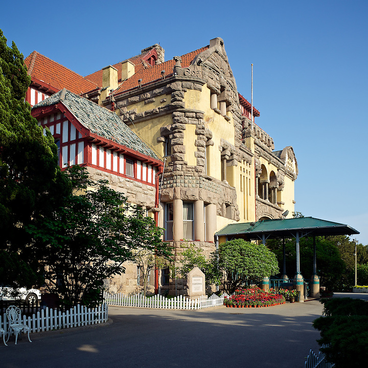 German Governor-General's Residence, Qingdao (Tsingtao).