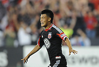 D.C. United forward Long Tan (27) celebrates his score in the 89th minute of the game. D.C. United defeated The Chicago Fire 4-2 at RFK Stadium, Wednesday August 22, 2012.