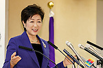 Tokyo Governor Yuriko Koike speaks during her regular weekly news conference at the Tokyo Metropolitan Government building on December 9, 2016, Tokyo, Japan. Koike answered questions from the press about the overall cost for the 2020 Tokyo Olympics. Last week the Tokyo 2020 organizing committee announced plans to limit costs to $20 billion, and on Thursday, International Olympic Committee President Thomas Bach, who recently met with Koike, said that it should be possible to keep costs below $15 billion. (Photo by Rodrigo Reyes Marin/AFLO)