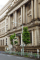 A view of the Bank of Japan (BOJ) on April 30, 2015, Tokyo, Japan. After voting 8-1 the BOJ board members announced to stick to its plan to expand the monetary base at the rate of 673 billion USD per year. After the BOJ communicated their decision the Nikkei stock index dropped 2 percent. (Photo by Rodrigo Reyes Marin/AFLO)