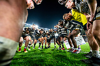 Picture by Allan McKenzie/SWpix.com - 19/04/2018 - Rugby League - Betfred Super League - Hull FC v Leeds Rhinos - KC Stadium, Kingston upon Hull, England - Hull FC huddle up after their victory over Leeds.