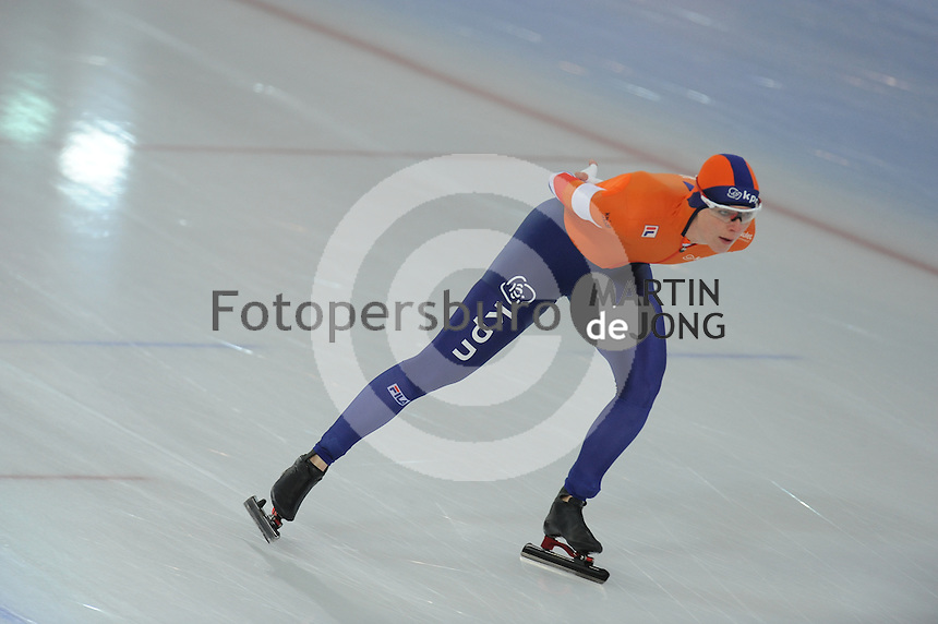 SPEED SKATING: HAMAR: Vikingskipet, 04-03-2017, ISU World Championship Allround, 3000m Ladies, Marije Joling (NED), ©photo Martin de Jong