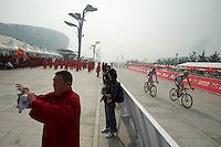 Cyclists pre-ride the course - 2011 Tour of Beijing, Stage 1 ITT