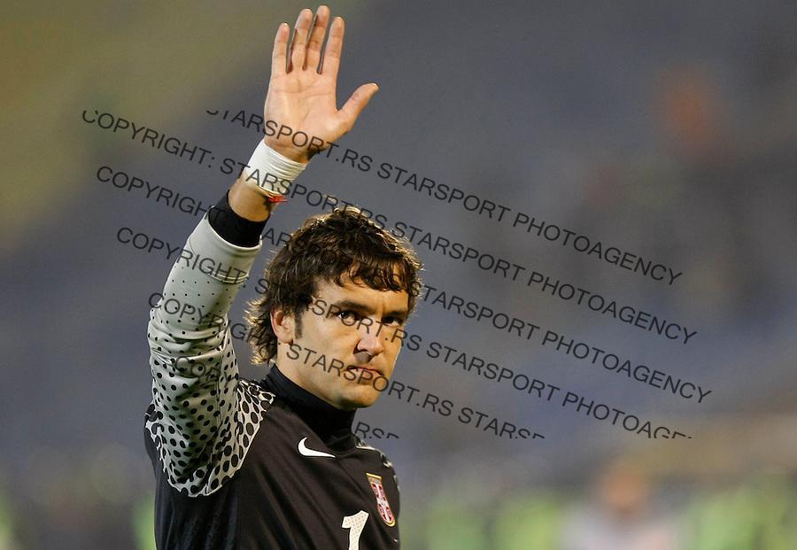 Fudbal, Qualifications for UEFA EURO 2012.Serbia Vs. Estonia.Goalkeeper Vladimir Stojkovic.Belgrade, 08.10.2010..foto: Srdjan Stevanovic/Starsportphoto ©