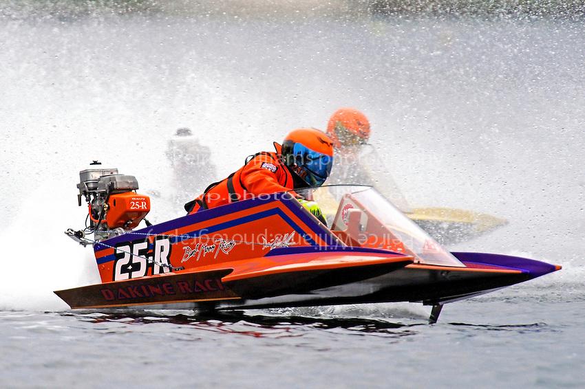 25-R (Outboard Hydroplane)